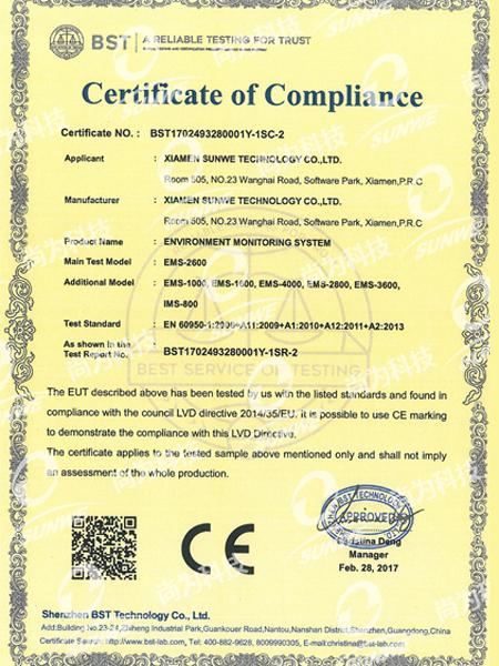 尚为环境必威betway|官方网站产品CE(LVD)认证证书