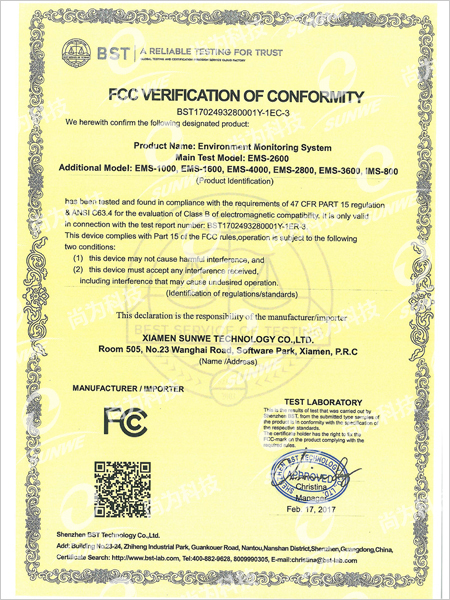 尚为环境必威betway|官方网站产品FCC认证证书-美国