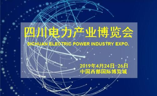 西部最具影响力的电力产业博览会,约吗?